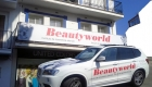 beautyworld Marbella